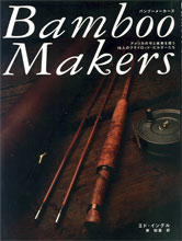 bamboo makers small